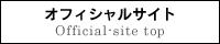 ノーリツ オフィシャルサイト